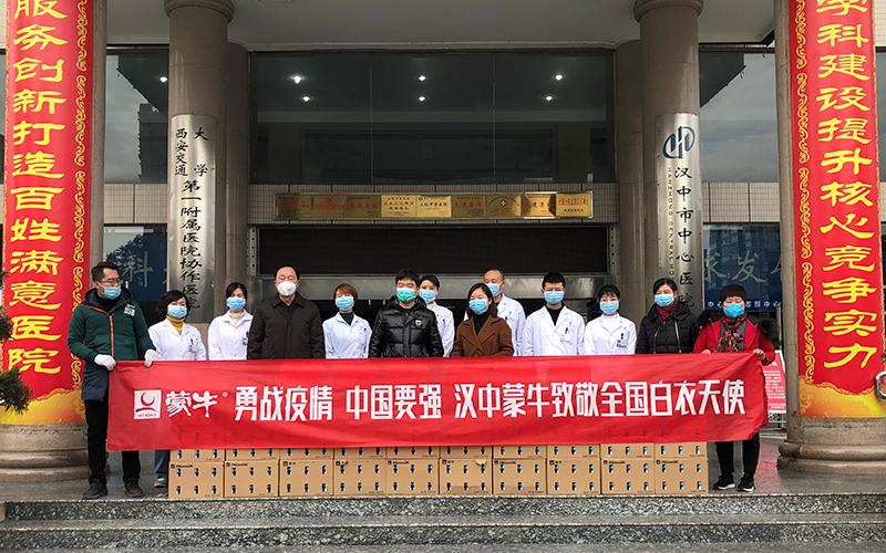 中心医院.png