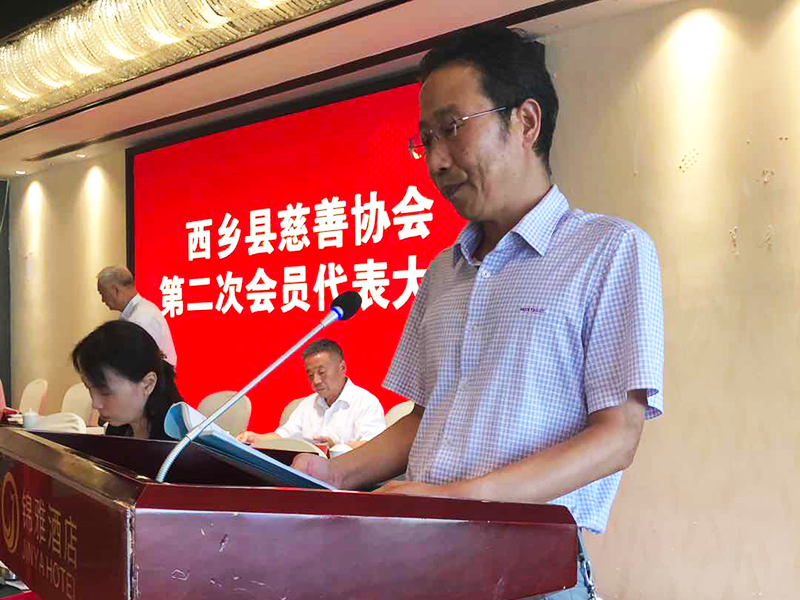 5、刘尚忠局长宣读选举办法.png