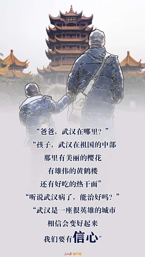 黄鹤楼_副本.jpg