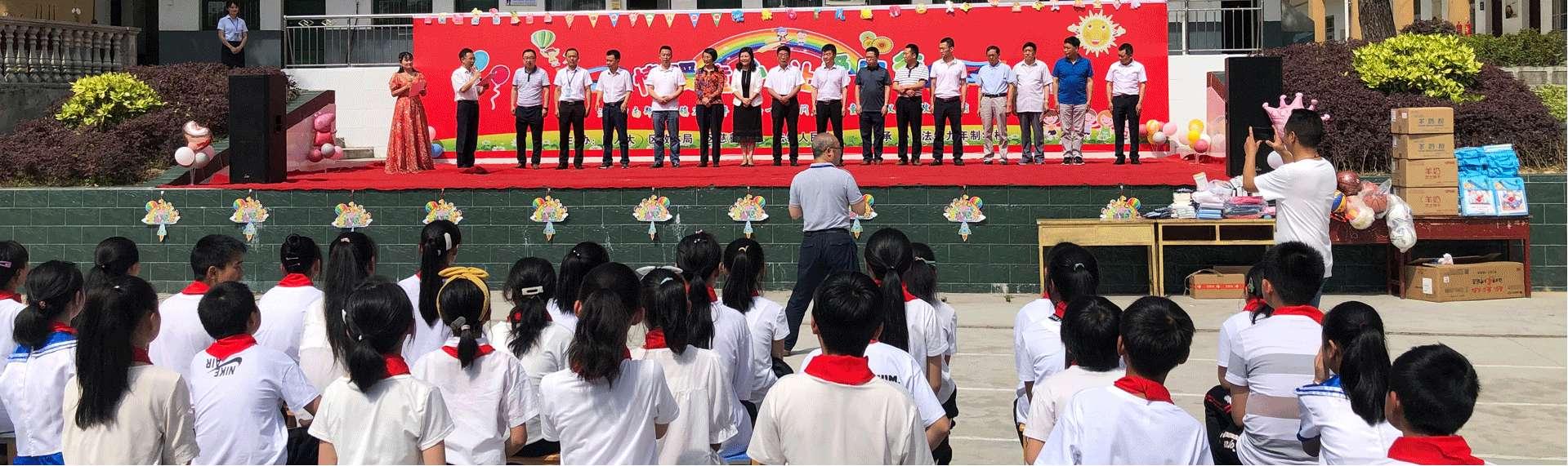 """南郑区举行庆""""六一""""慰问活动 马咏梅出席"""