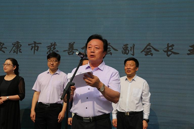 4.市慈善协会副会长王国勋讲话  张蕾 摄.JPG