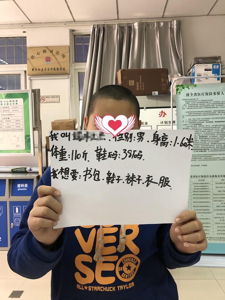 心愿征集_副本.jpg