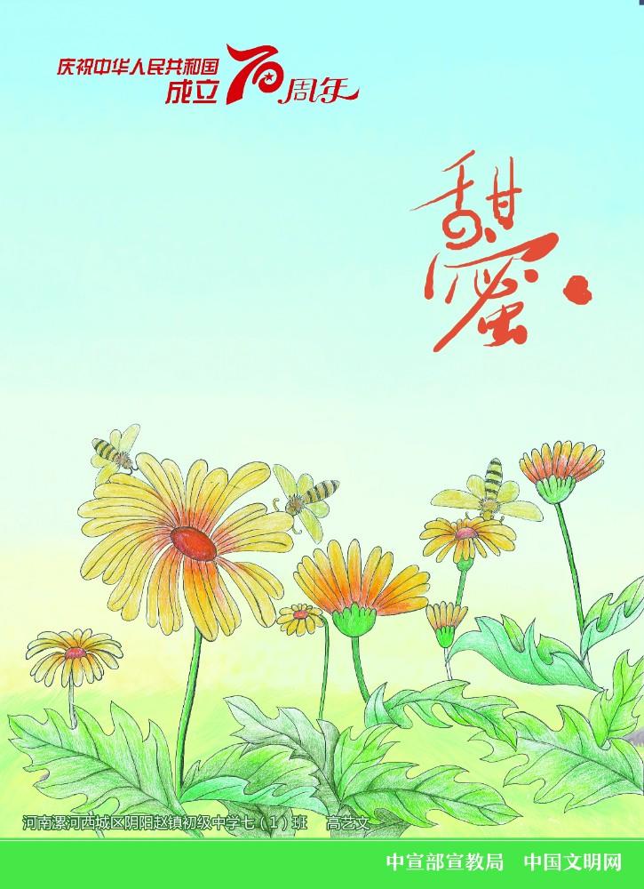 甜蜜_meitu_1.jpg