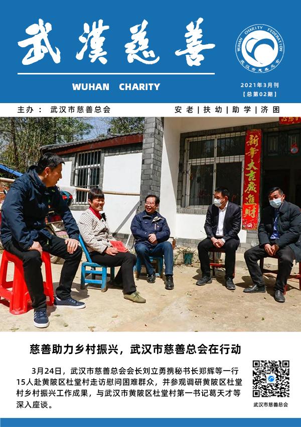 3月刊封面花青色小尺寸.jpg.png