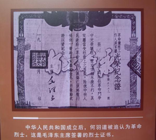 图片 17.jpg