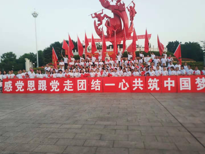 """铜梁区慈善会志愿者大队 举行""""龙之链""""公益宣传巡演活动启动仪式"""