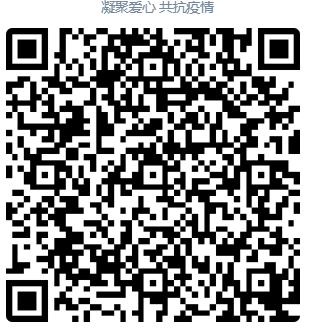 微信图片_20200201193304.png