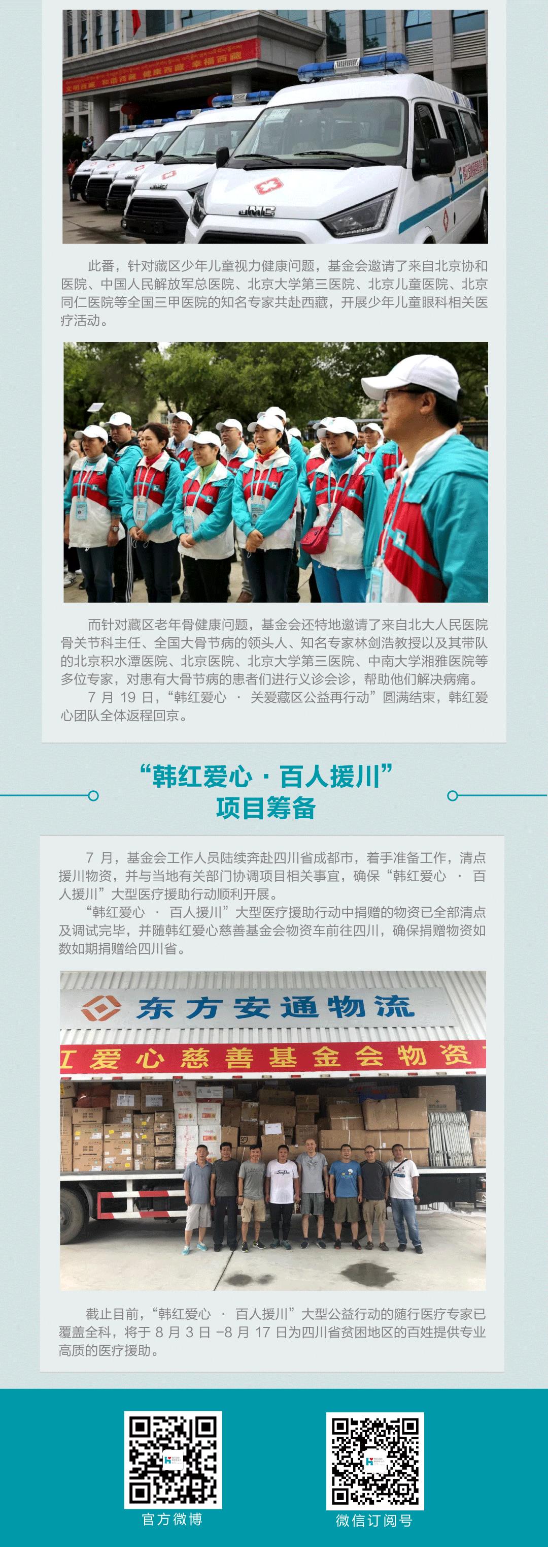 7月份月报_02.png