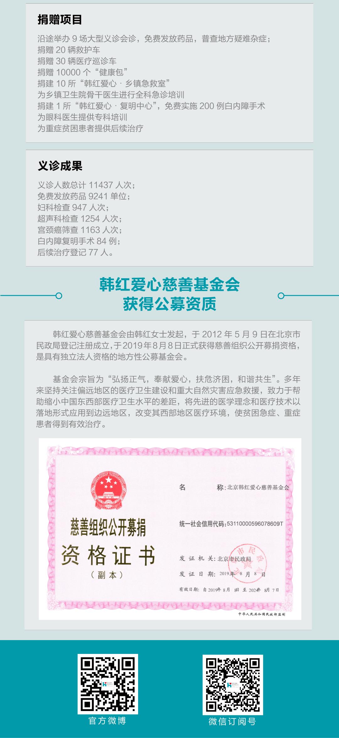 8月份月报_02.png