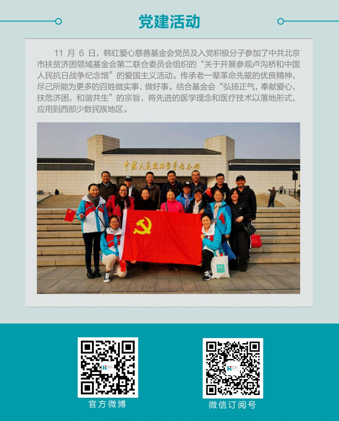 11月份月報_05.png