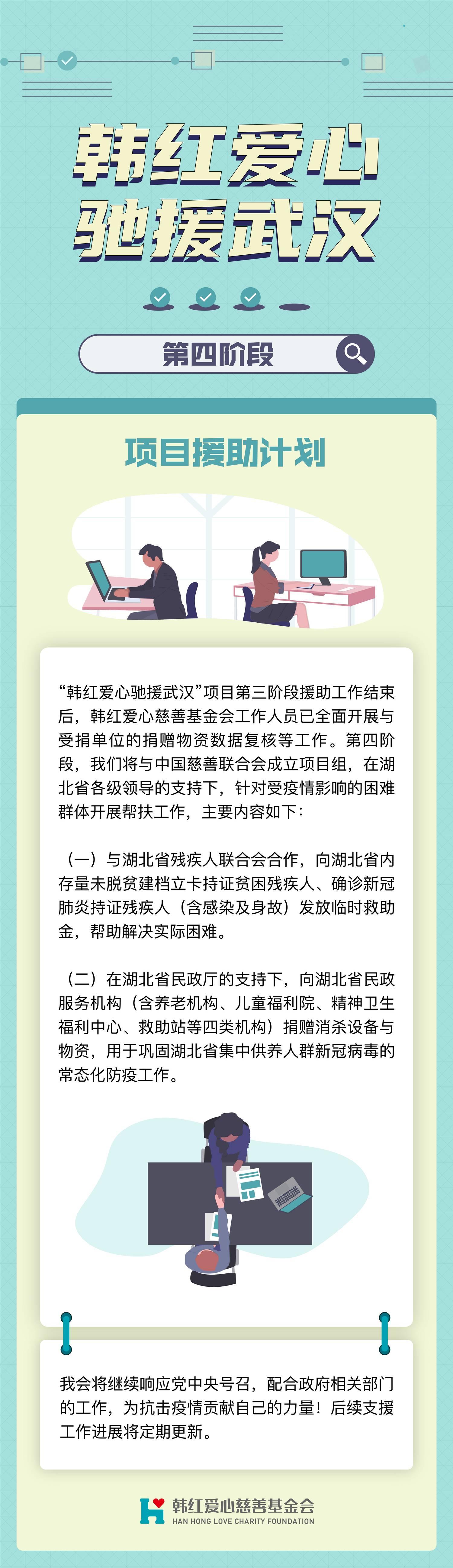 长图官网.png