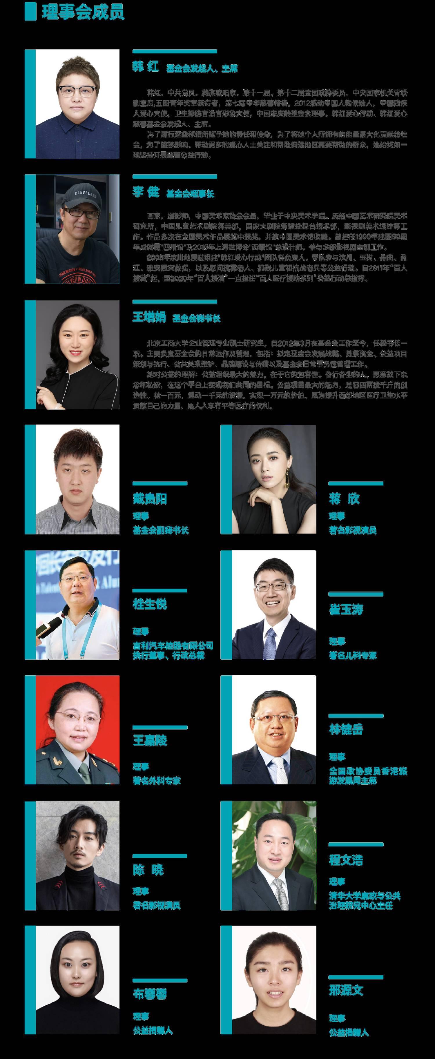 网站页面-05-1_看图王.png