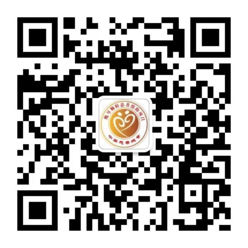 槐耳项目微信公众号二维码.jpg