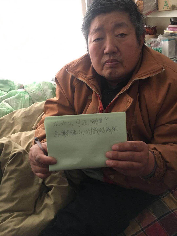 貧困戶對龍太子慈善志愿者分會的感謝.jpg