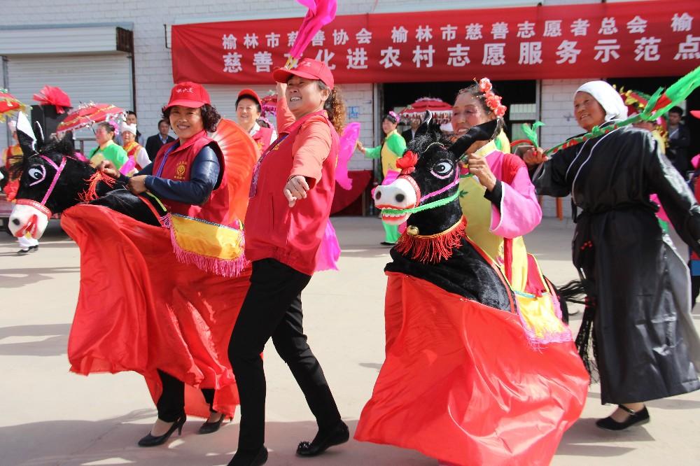 """在榆阳区牛家梁镇举行的""""慈善文化进农村""""活动中,慈善志愿者们为当地群众带去了丰富多彩的文艺节目"""