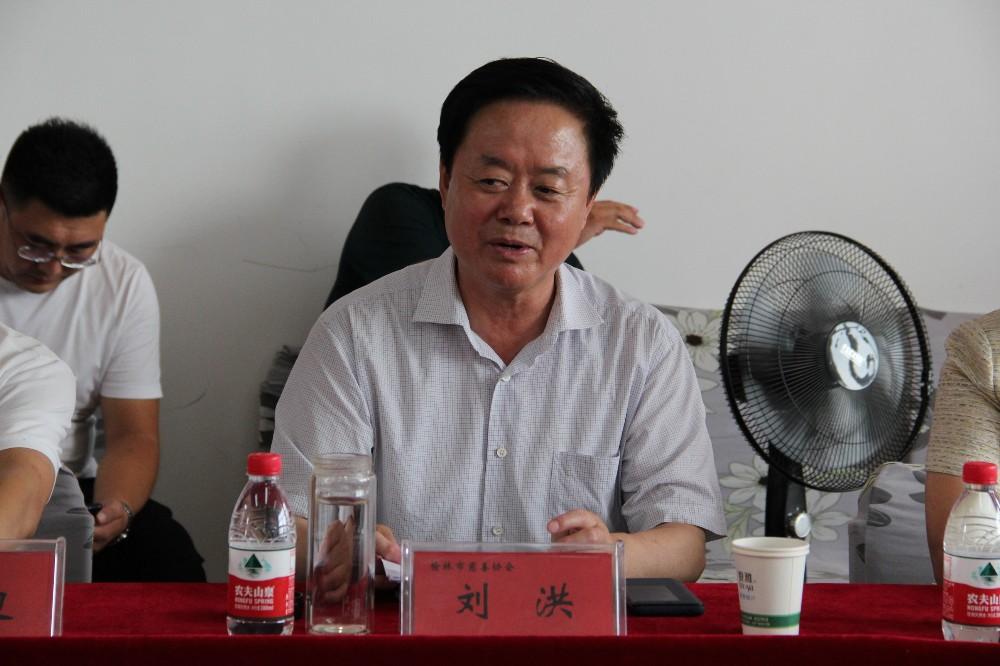 榆林市慈善协会会长刘洪讲话.JPG