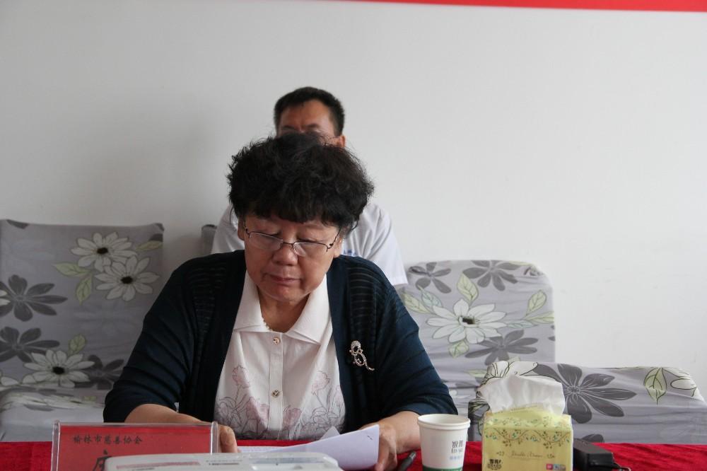 """榆林市慈善协会副会长兼项目部部长介绍""""慈善护眼公益行动""""项目实施情况.JPG"""