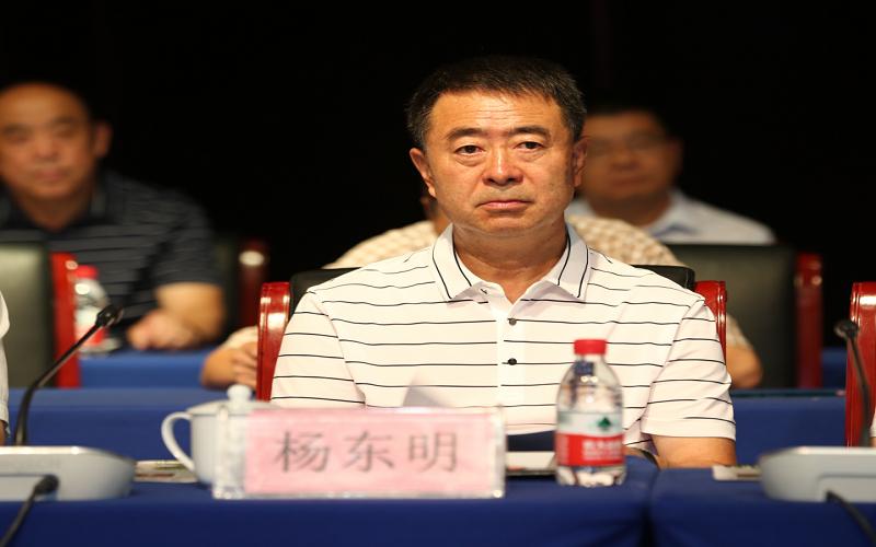 市人民政府副市长杨东明出席会议.png
