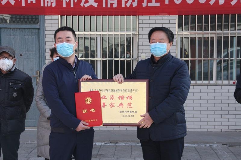 市慈善協會會長劉洪向任文飛代表頒發了感謝牌和捐贈證書.jpg