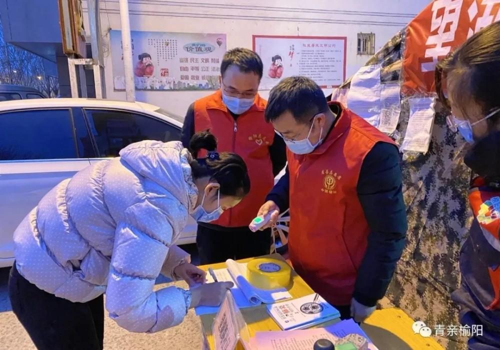 4、榆林青年慈善志愿者服務隊劉志軍帶領隊員們協助各社區開展疫情防控檢測工作.jpg