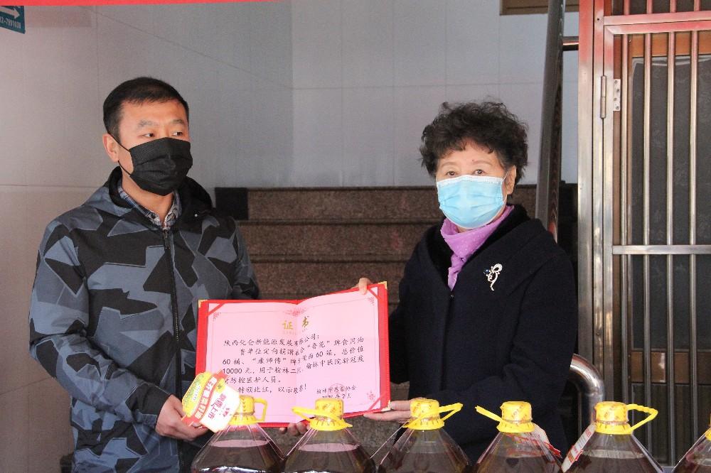 3.市慈善協會副會長兼項目部長龐瑤(右)向陜西化侖新能源發展有限公司頒發捐贈證書.JPG