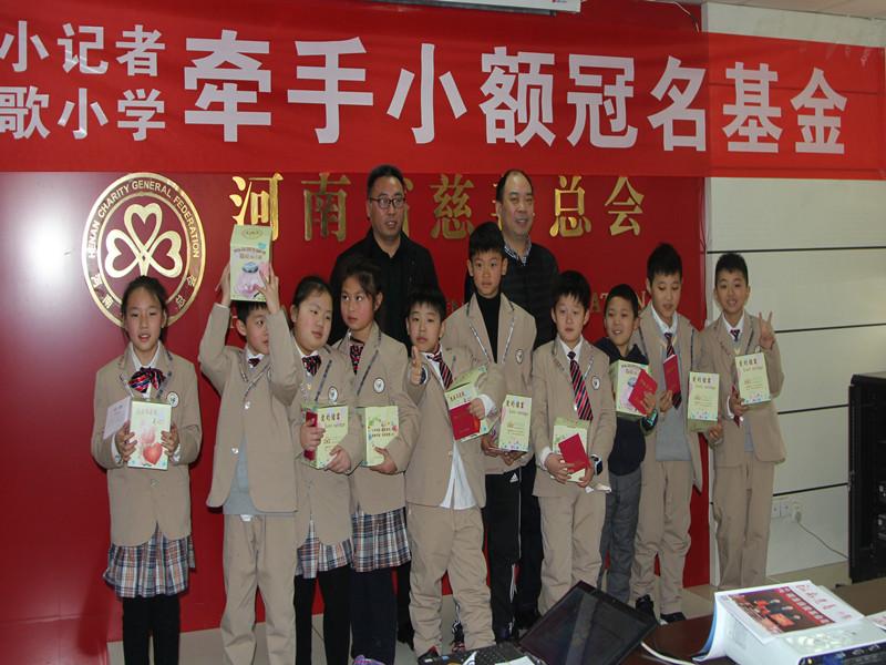 为孩子们颁发了捐赠证书_副本.jpg