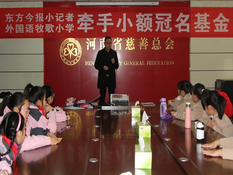 东方今报环郑新闻中心总监夏友胜鼓励孩子们把做公益坚持下去.jpg