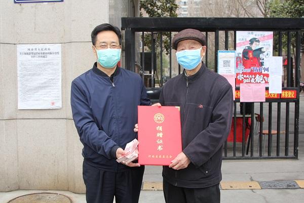 许素英老伴颜安心老人向省慈善总会捐款3万元.JPG