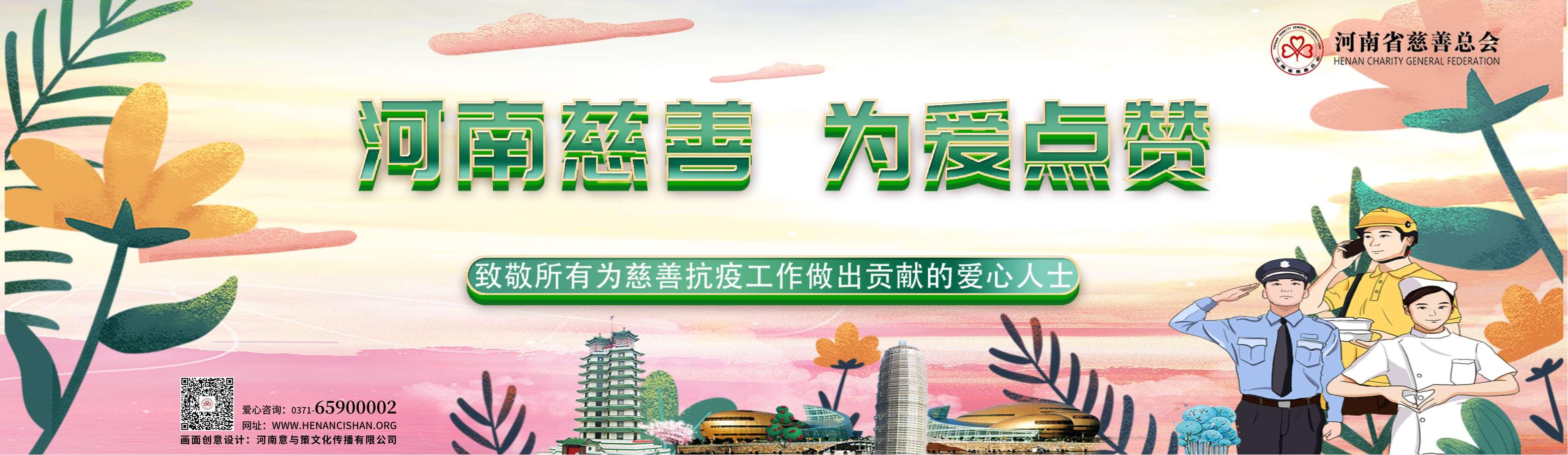河南万博网页版登录入口