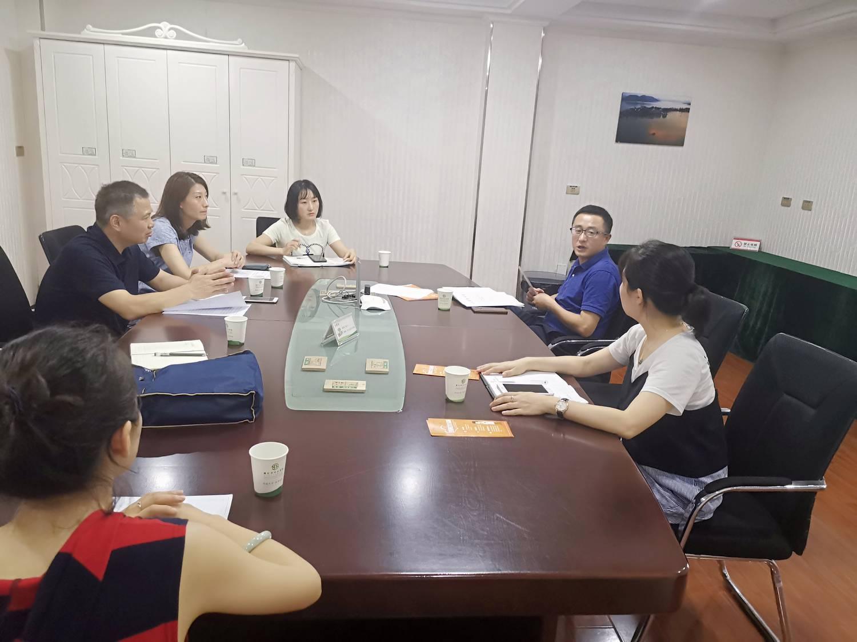 """8月2日,市慈善总会再次推进""""慈善医疗众筹""""工作_看图王.png"""