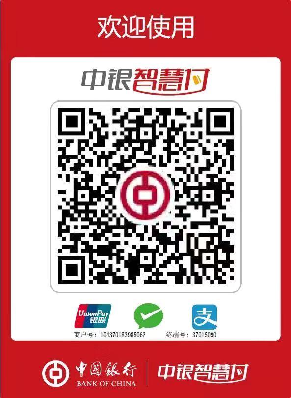 微信图片_20210608171656.jpg