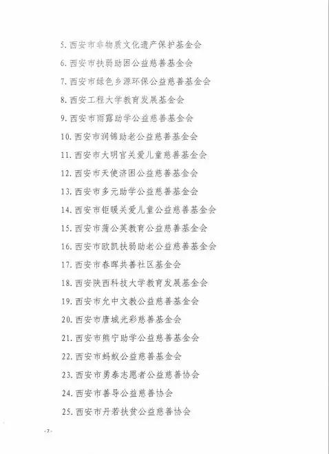 税前资格7.webp.jpg